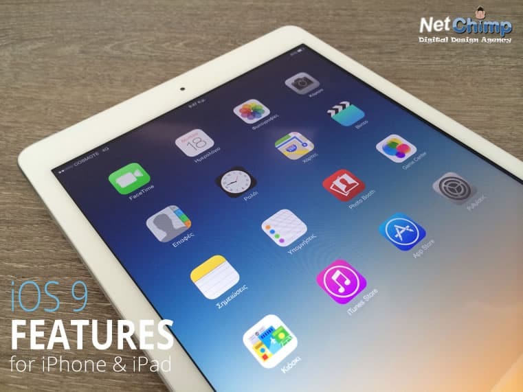 ios9 features for iPhone and iPad